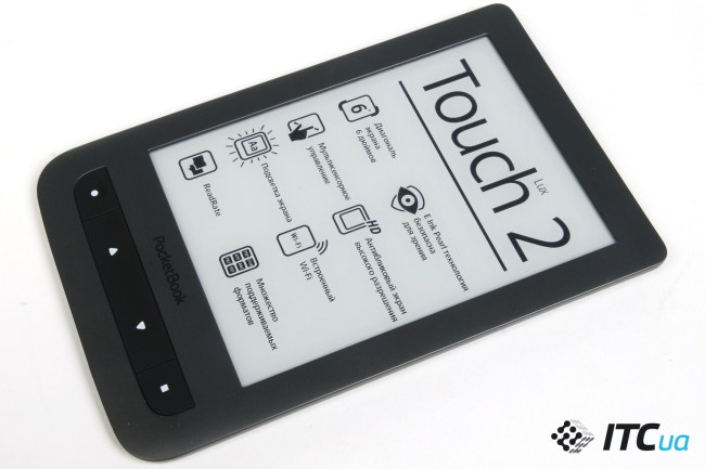 Обзор PocketBook Touch Lux 2 (626)