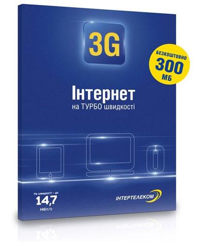 «Интертелеком» запустил продажи стартового пакета для использования 3G интернета