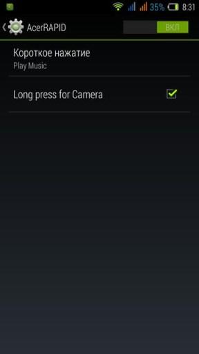 Acer Liquid E3 Screenshots 1