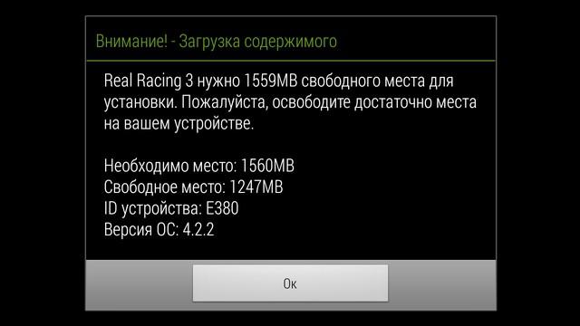 Acer Liquid E3 Screenshots 59