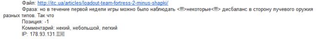 Orphus_Fun (19)