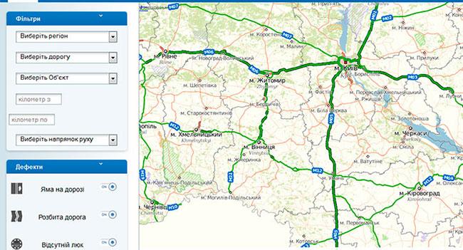 Укравтодор запустил сервис для обозначения проблемных участков дорог