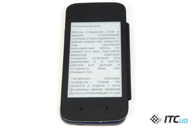 Pocketbook_CoverReader (10)
