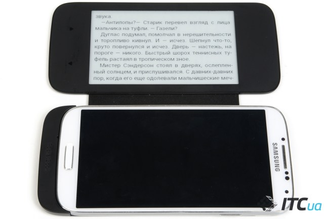 Pocketbook_CoverReader (11)