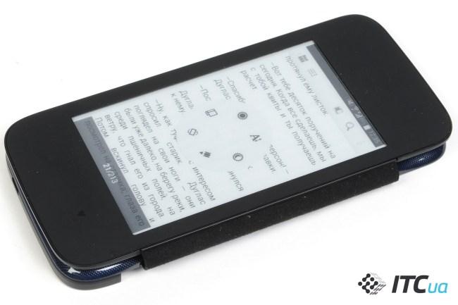Pocketbook_CoverReader (6)