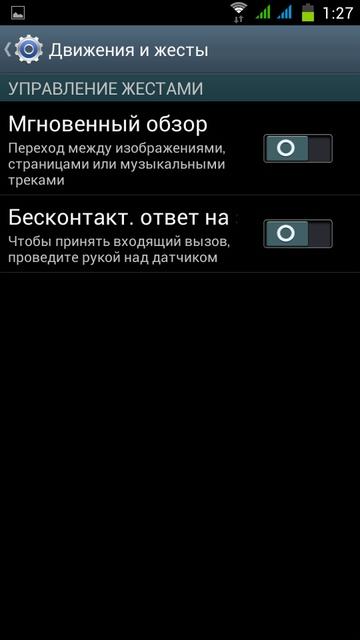 Qumo Quest 503 Screenshots 01