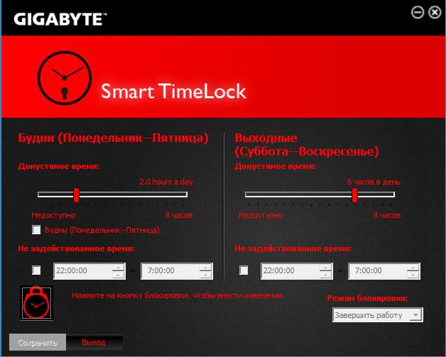 GIGABYTE_Z97X-Gaming-3_SmartTime