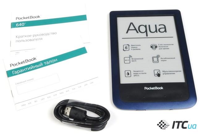PocketBook_Aqua_640 (9)
