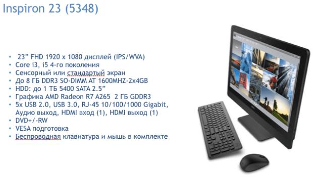 Знімок екрана 2014-08-06 о 11.44.57
