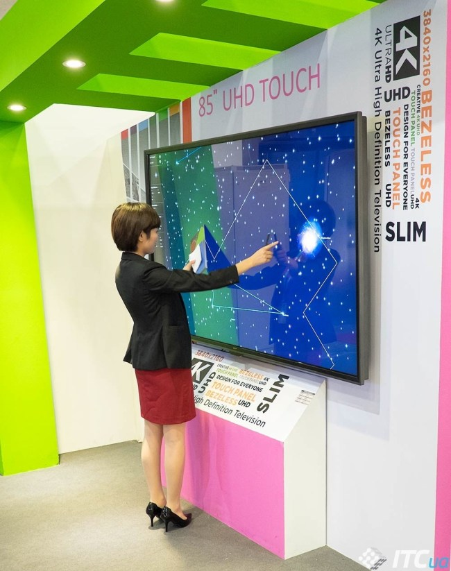 ifa-uhd-touch