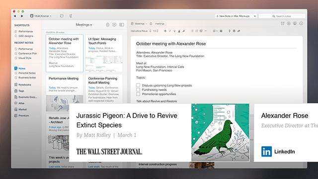 До конца года в Evernote появится несколько новых функций