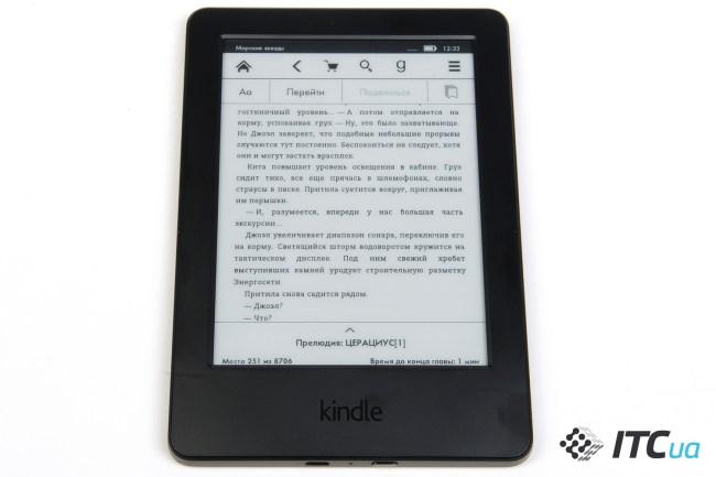 Amazon Kindle 6 (9)