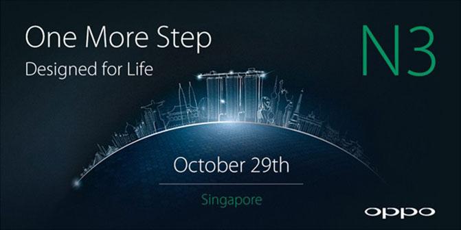 Смартфон Oppo N3 будет представлен 29 октября