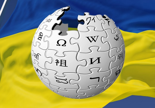 Wikipedia-Украина-протест в интернете-855364