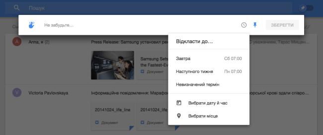 Знімок екрана 2014-10-24 о 17.46.49