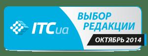 october-300x115-editors-choice-transparent
