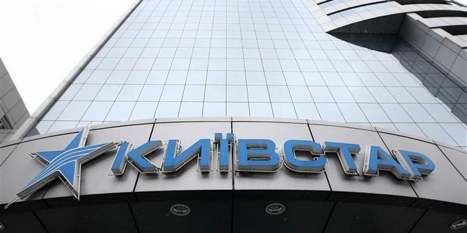 Президент «Киевстара» считает бесплатные звонки внутри сетей «болезнью» рынка
