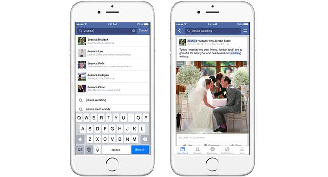 В Facebook улучшена функция поиска