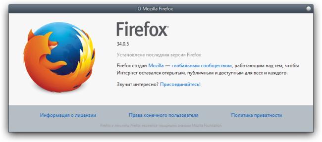 firefox34