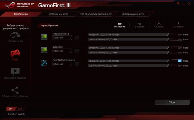 ASUS_MAXIMUS_VII_RANGER_Game_first