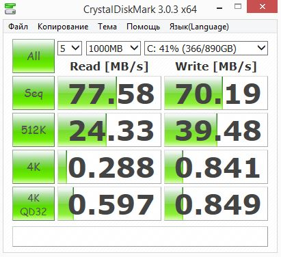 Lenovo_y5070_crystaldisk