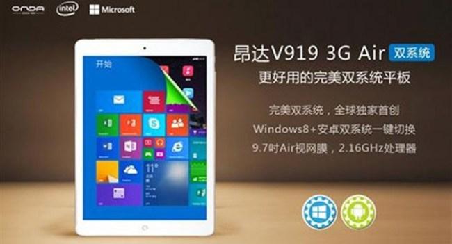 Onda V919 3G Air - доступный клон iPad Air 2 с поддержкой 3G и двумя ОС