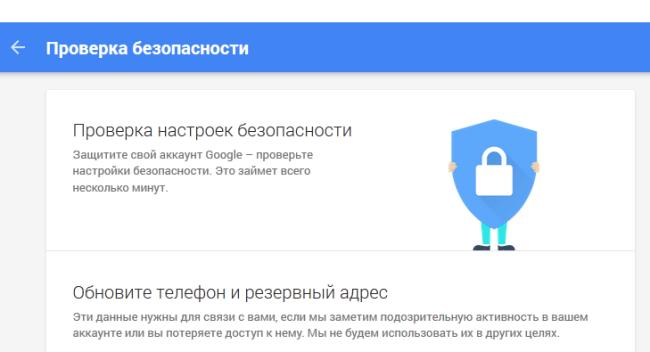 Safer Internet Day (1)