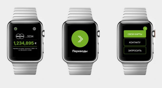 Privat24 Apple Watch (2)