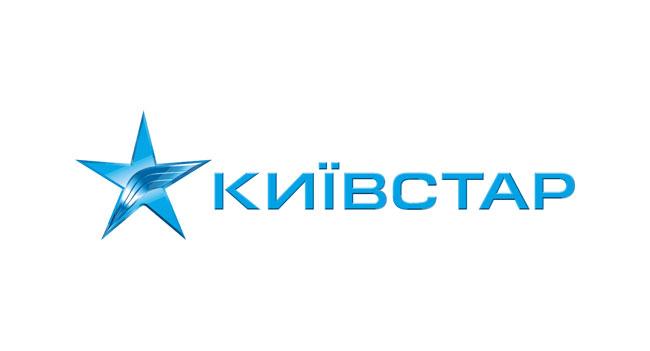 На «Киевстар» приходится 59% потребителей мобильного интернета Украины