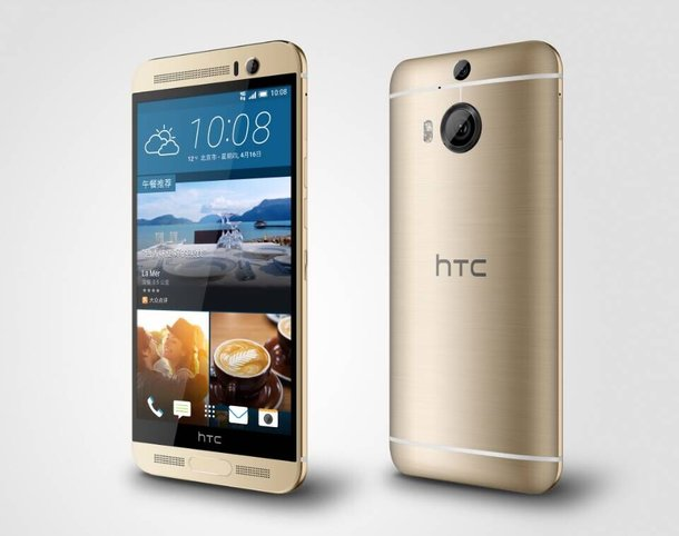 HTC-One-M9-Plus-official-images (3)