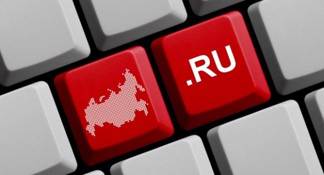 В России создадут отдельный интернет для органов государственной власти