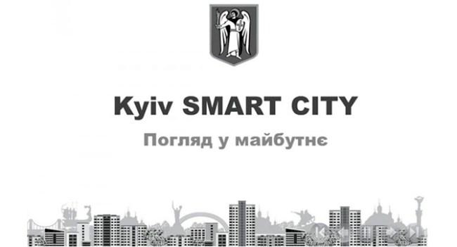 Мэр Киева представил электронный бюджет столицы в рамках внедрения концепции Smart City