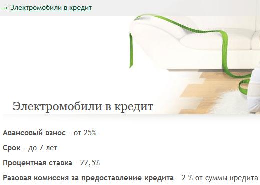 кредит на карту ощадбанка онлайн как проверить автомобиль по вин номеру на сайте гибдд бесплатно на русском