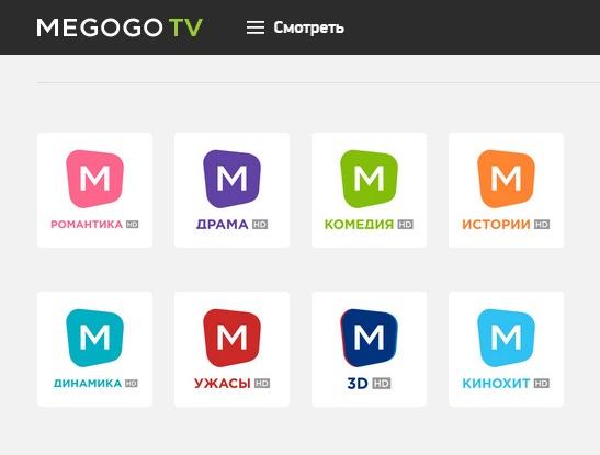 MGG_channels (1)