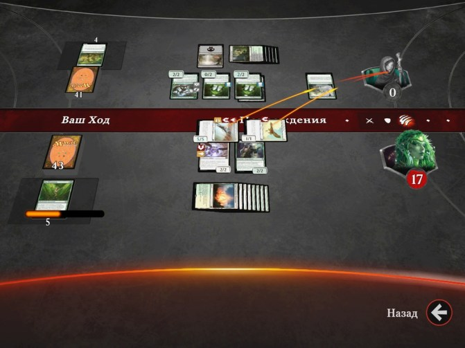 Magic Duels: Origins – в роли догоняющего - ITC ua