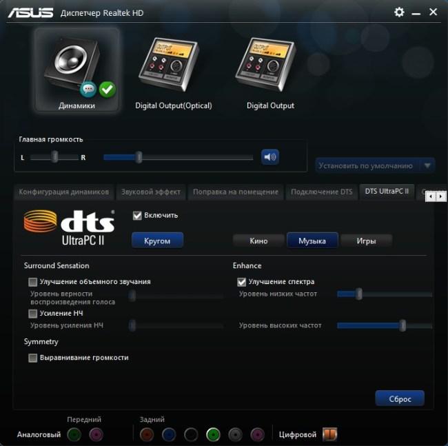 ASUS_Z170-Deluxe_DTS