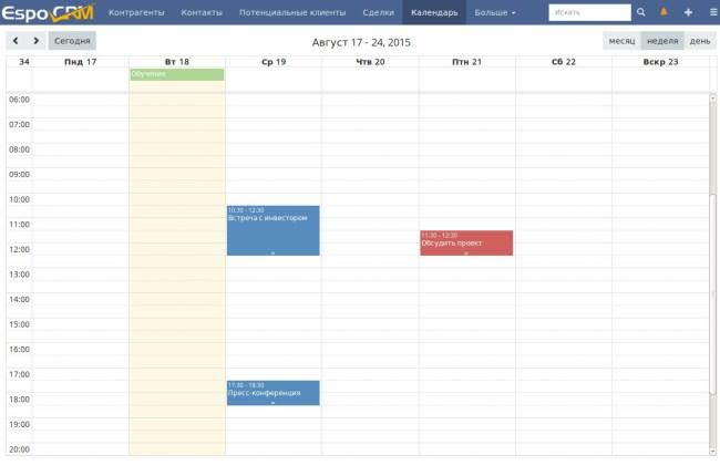 EspoCRM-Calendar