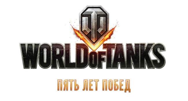 WoT_5_Years_Logo