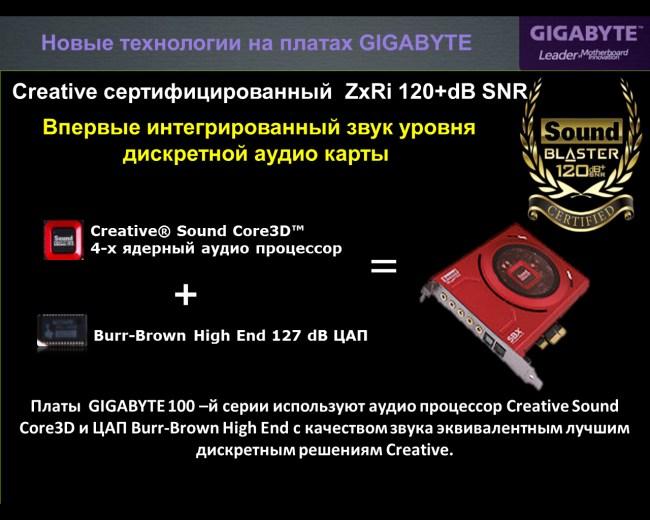 Gigabyte_5