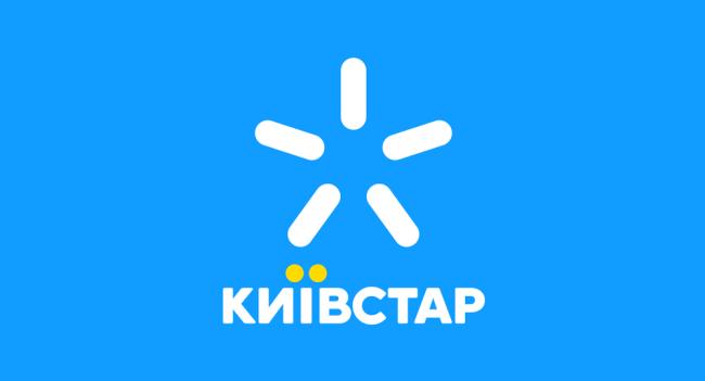 !Kyivstar blue