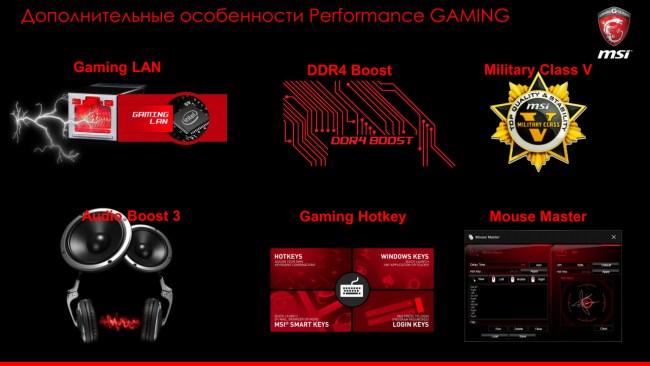 MSI_Gaming_19