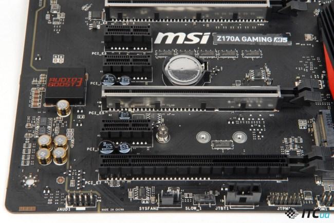MSI_Z170A_Gaming_M5_12