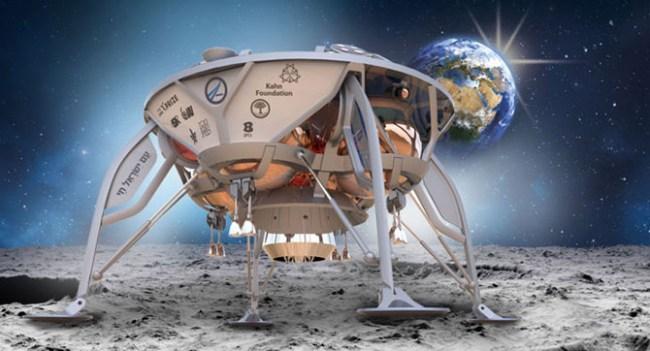 В 2017 году ожидается запуск первой частной миссии на Луну