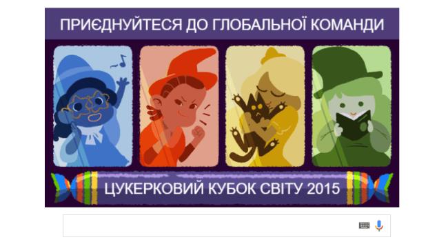 Google Heloweeen (1)