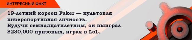 fakt_2