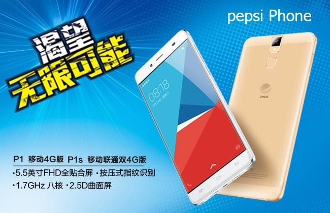 Состоялся официальный релиз смартфона Pepsi Phone P1s