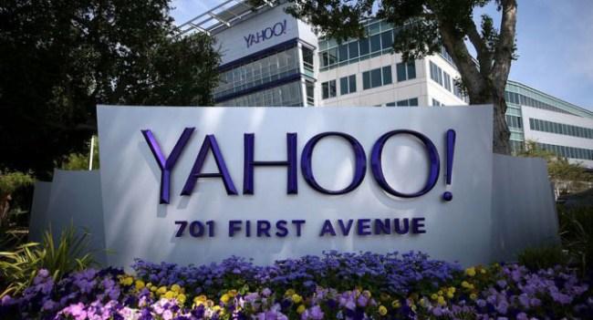 Yahoo! может продать свой интернет-бизнес