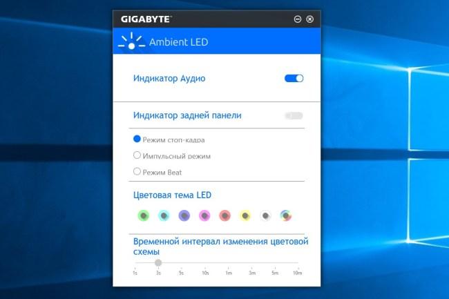 GIGABYTE_GA-Z170-D3H_Ambient_LED