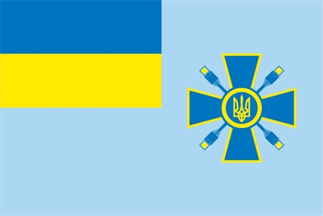MIP Ukraine Flag