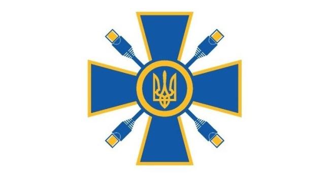 MIP Ukraine Symbol
